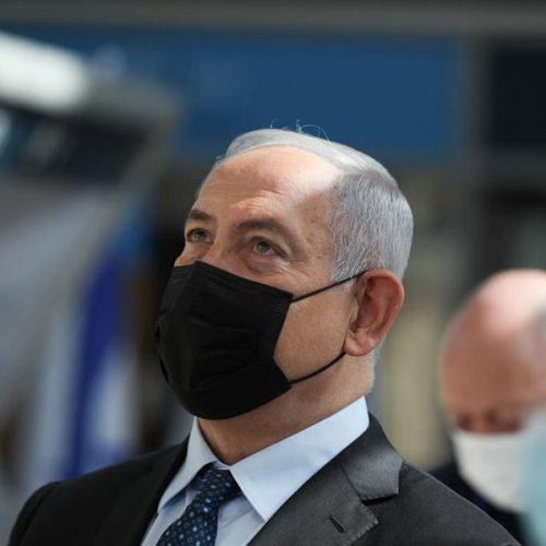 Benjamín Netanyahu (primer ministro de Israel)